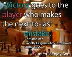 Savielly Grigorievitch Tartakower